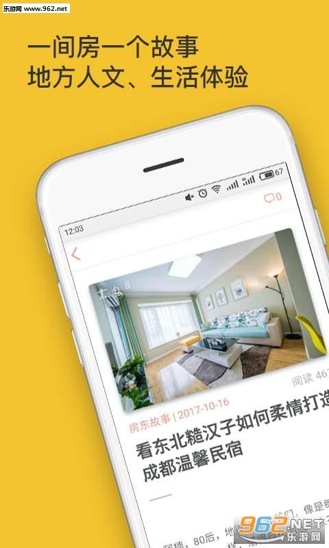 CG视频app手机版v2.0.1_截图
