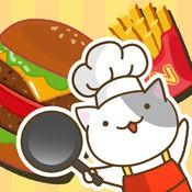 猫的汉堡屋无限金币版v1.5