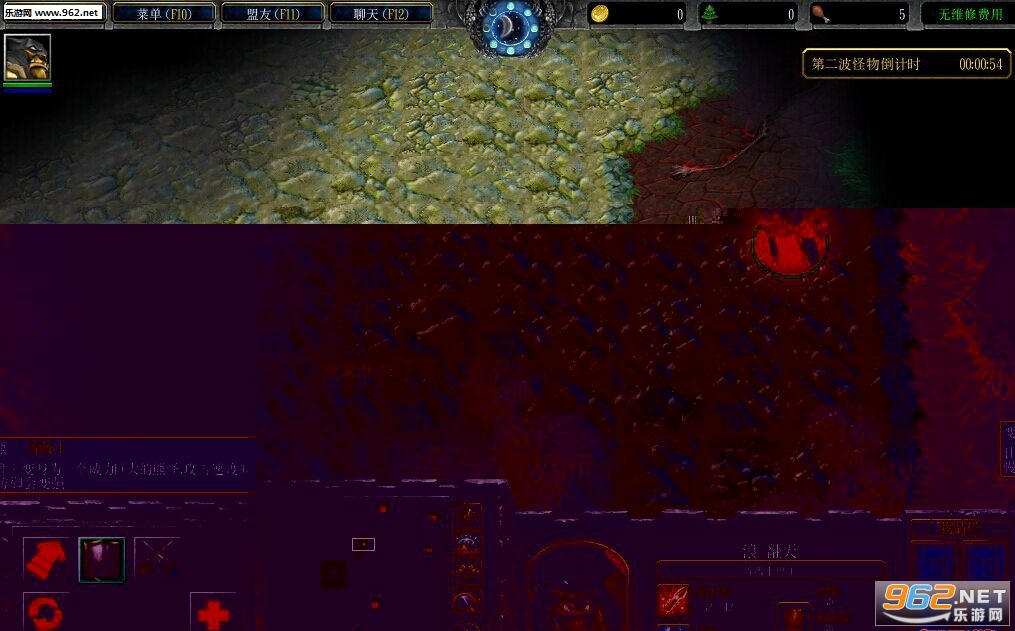 怪物大作战1.28正式版 附隐藏攻略魔兽地图截图0