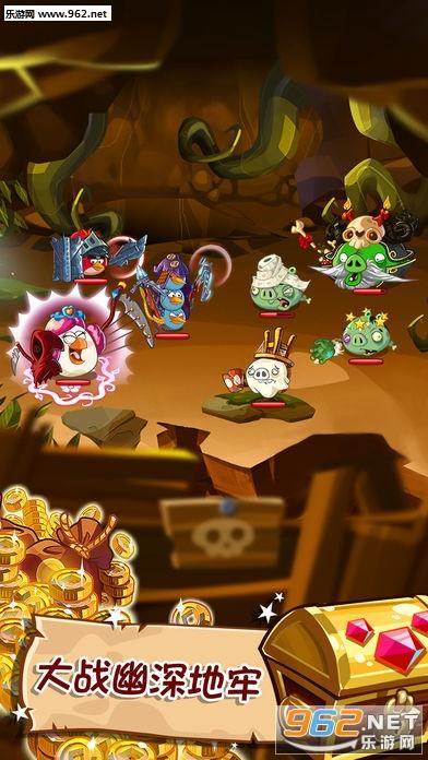 愤怒的小鸟史诗RPG最新圣诞版v2.6.27052.4623_截图2