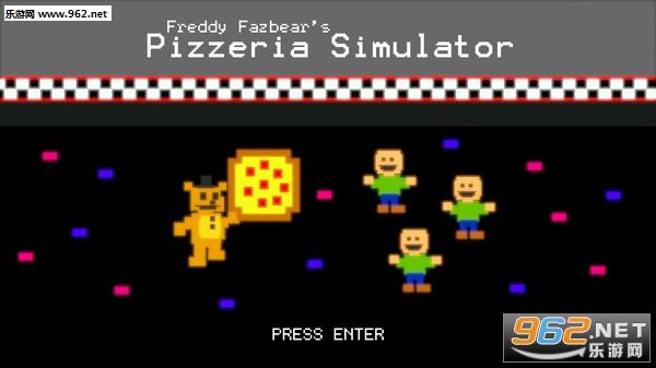 玩具熊的模拟披萨店截图2