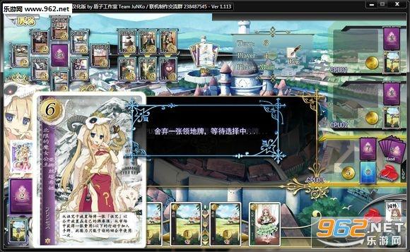 王冠之心PC中文联机版截图1