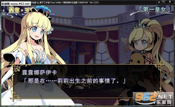 王冠之心PC中文联机版截图4