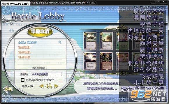王冠之心PC中文联机版截图5