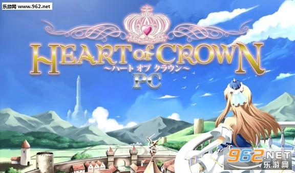 王冠之心PC中文联机版截图7