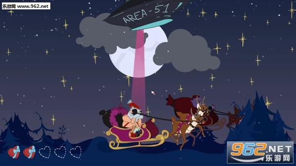 谁是你的圣诞老人?截图2