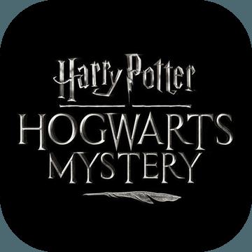 哈利波特霍格沃茨的秘密正式版