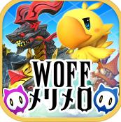 最终幻想世界MERIMERO中文手机版