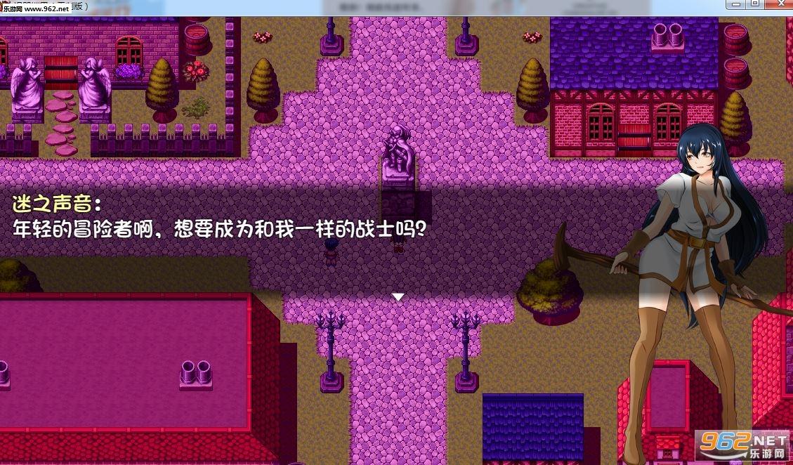 诅咒铠甲1.9截图2