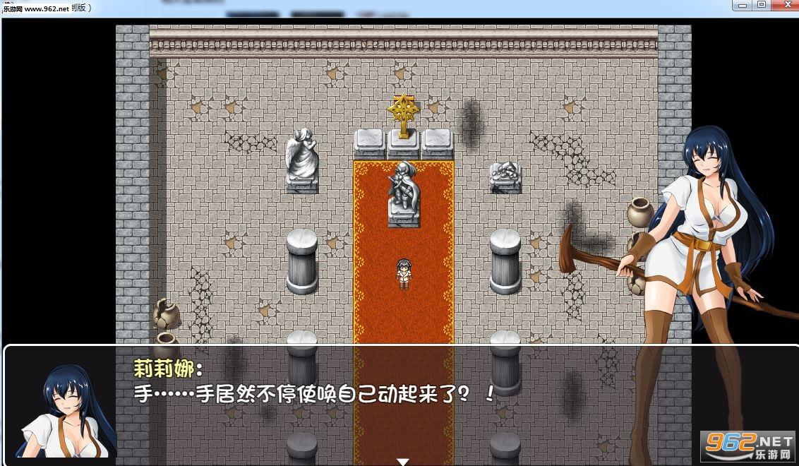 诅咒铠甲1.9截图5