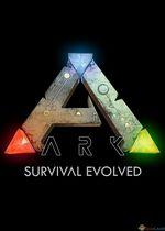 方舟:生存进化 二十三项修改器