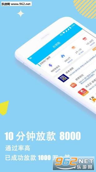免息贷款appv1.1.0_截图2