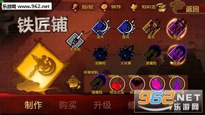 封魔录斩妖iOS苹果官方版v0.0.5截图3