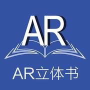 AR立体书安卓版