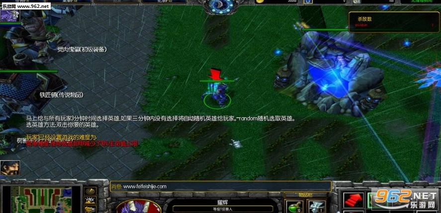 勇敢者的游戏2.27E巨魔崛起正式版  附攻略/隐藏密码截图0