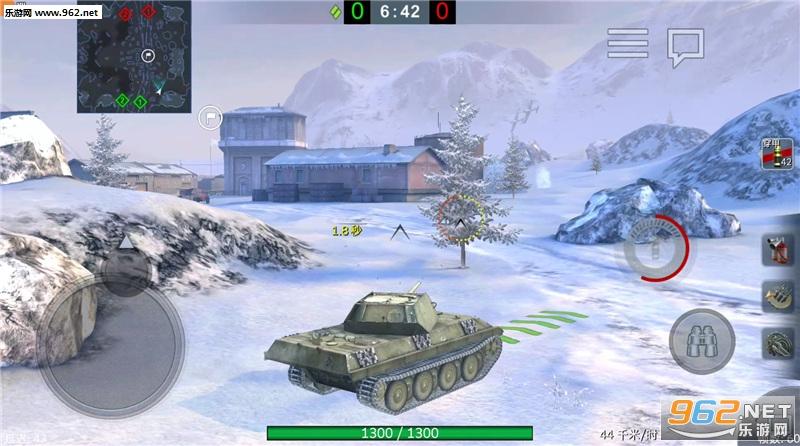 坦克世界闪击战安卓互通版v4.5截图2