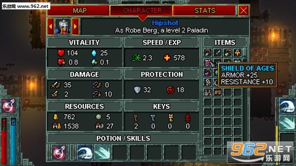 铁锤守卫:英雄截图1