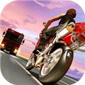 �O速英雄摩托3D破解版v1.1