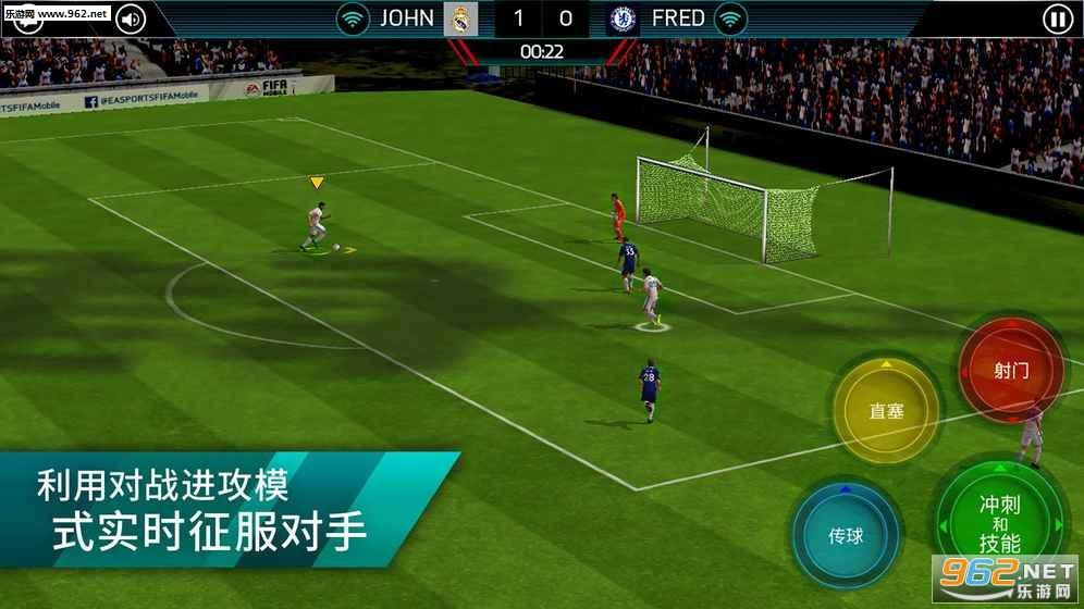 FIFA足球世界手游国服版v1.0.0.03_截图0