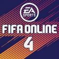 fifaonline4官方版