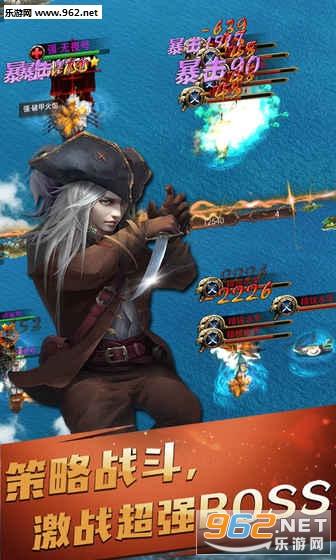 海岛战争官方试玩版v1.0_截图2