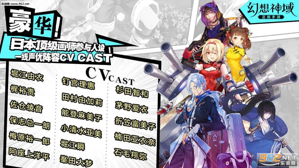 幻想神域手游官方试玩版v1.3.0截图0