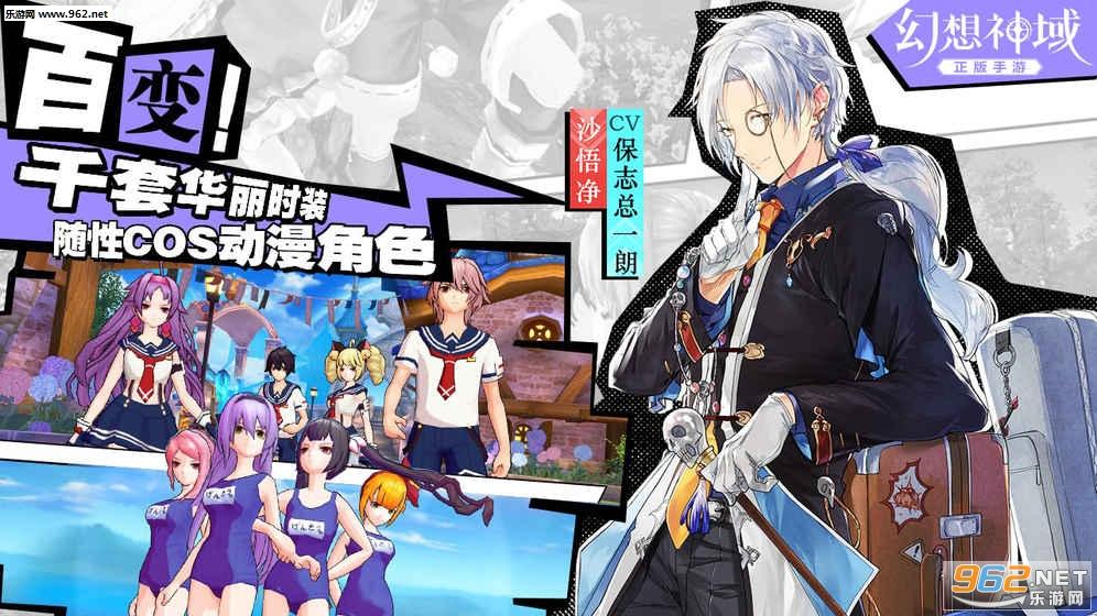 幻想神域手游官方试玩版v1.3.0截图4