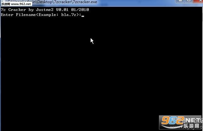 7z密码破解工具安卓版截图0
