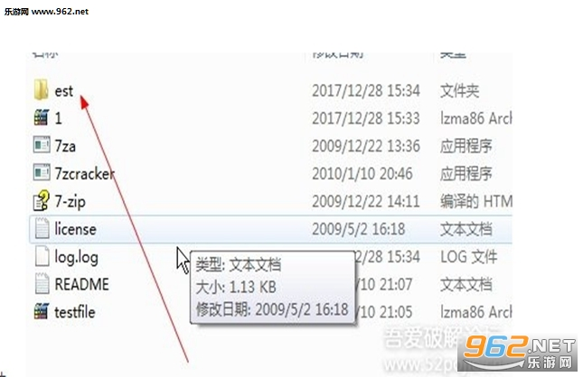 7z密码破解工具安卓版截图2