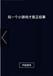 微信小游戏辅助软件[预约]_截图0