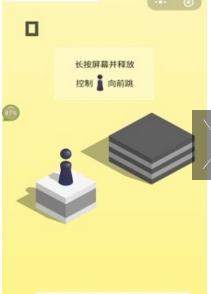 微信小游戏辅助软件[预约]_截图2