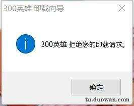 搞笑囧图(12月31日)G胖:我的钱是大风刮来的首页