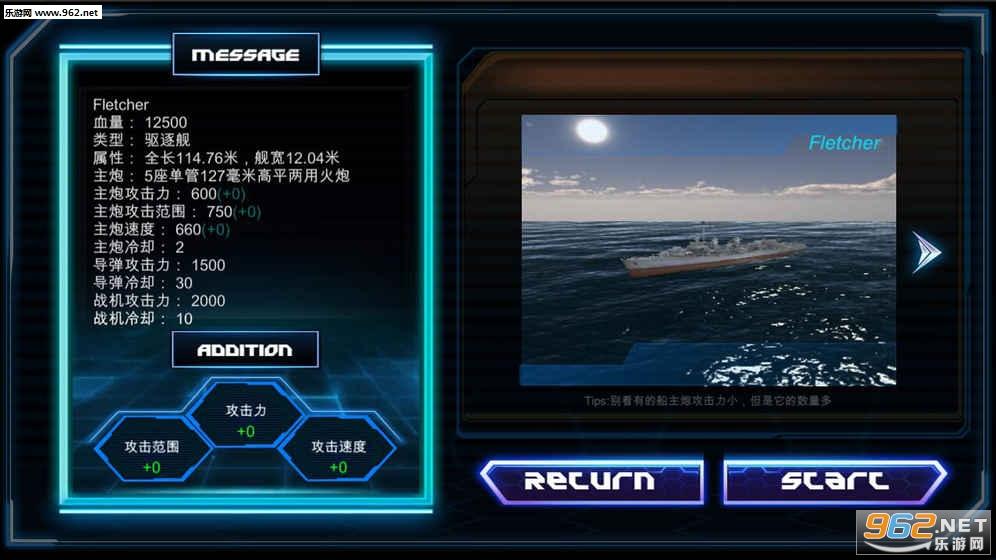 赤乌暗船安卓版v1.0截图1