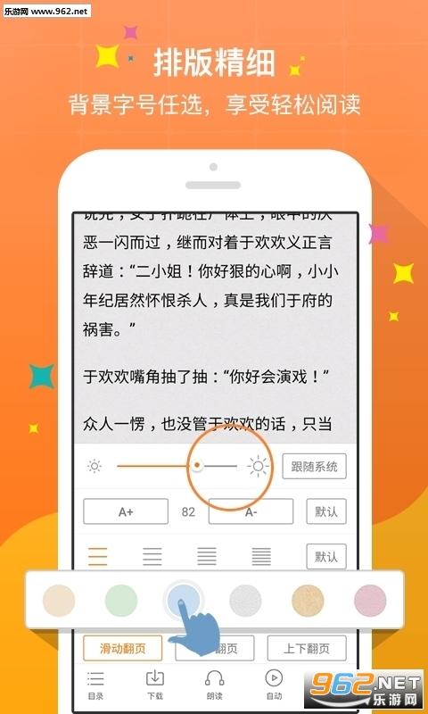 关于爱你只有我知道小说苏南安陆以恒全文免费阅读app_截图
