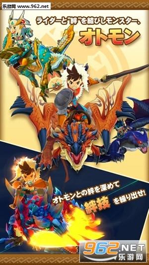 怪物猎人物语国服中文版v1.0截图1