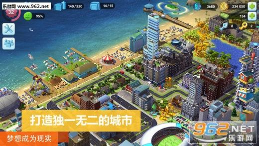 模拟城市我是市长VIP破解版v0.12.171121.3702截图2