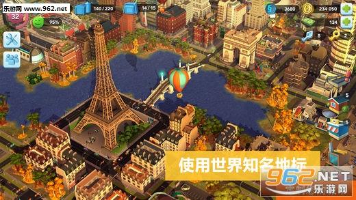 模拟城市我是市长VIP破解版v0.12.171121.3702截图4