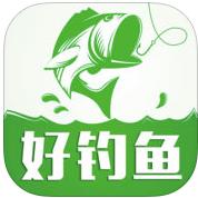 好钓鱼app苹果ios版