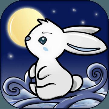星空跳跃iOS版v1.3