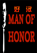 Man of Honor(好汉)
