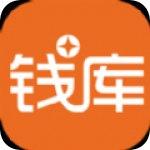 晓智钱库贷款软件