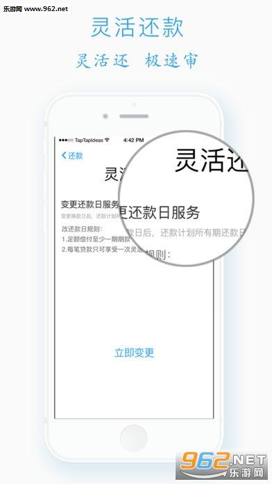 熊猫分期电信宽带免手续费版v1.0.5_截图
