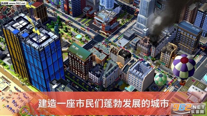 模拟城市建设1.20.5破解版v1.20.5.67895截图2