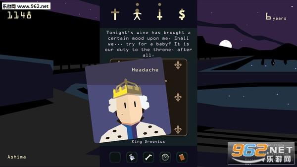 王权:女王陛下截图0