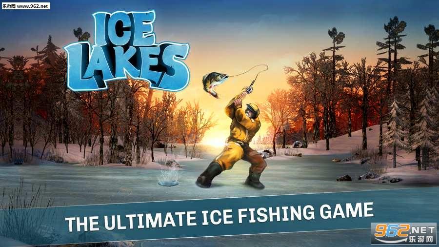 冰湖钓鱼Ice Lakes无限金币版_截图