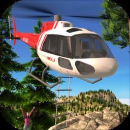 直升机救援模拟器破解版