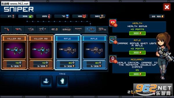 超级地下城敢死队Steam破解版[预约]截图3