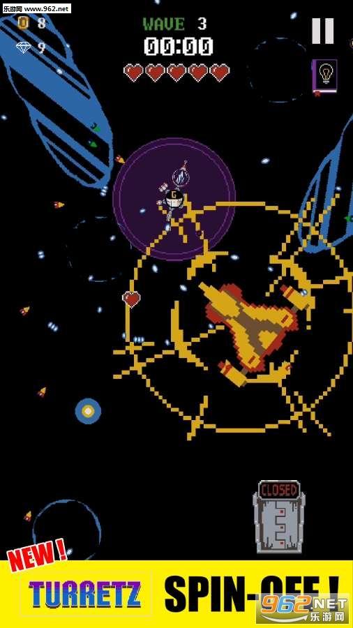 行星炮塔安卓版v1.1.6_截图