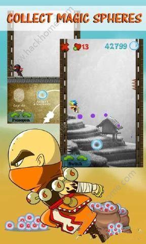 攀登忍者安卓版v1.0_截图