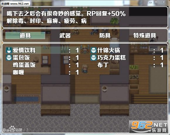 符文工房4S国产独立同人游戏截图1